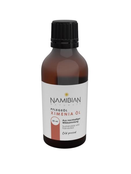 Ximenia Americana Seed Oil - 50 ml